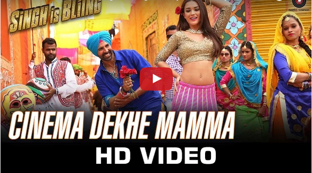 Cinema Dekhe Mamma – cool song from Sing is Billing – Amy Jackson