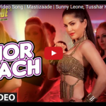 'HOR NACH' Video Song | Mastizaade | Sunny Leone double role