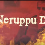 Neruppu Da | Kabali Theme | Rajinikanth MP3