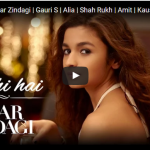 Tu Hi Hai – Dear Zindagi | New Song |Alia Bhatt