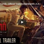 DARBAR (Tamil) – Official Trailer | Rajinikanth | A.R. Murugadoss